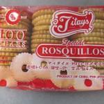 Titay's Liloan Rosquillos (image from marketmanila.com)